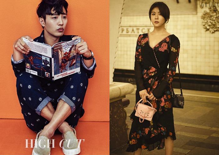 Promethius Confirms its two leads Ha Ji Won and Jin Goo