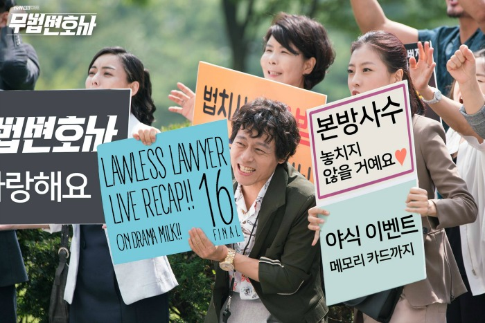 Several People holding signs and Protesting in Lawless Lawyer
