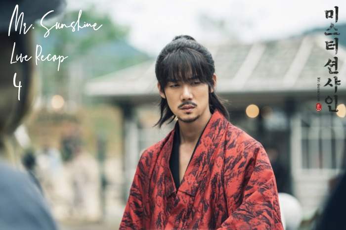 Yoo Yeon-seok sporting bangs and wearing a red Japanese Yakuza robe in Kdrama Mr. Sunshine