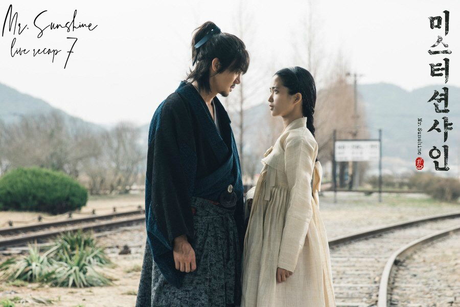 Kim Tae-ri and Yoo Yeon-seok in glaring at each other in traditional clothing in Korean Drama Mr. Sunshine