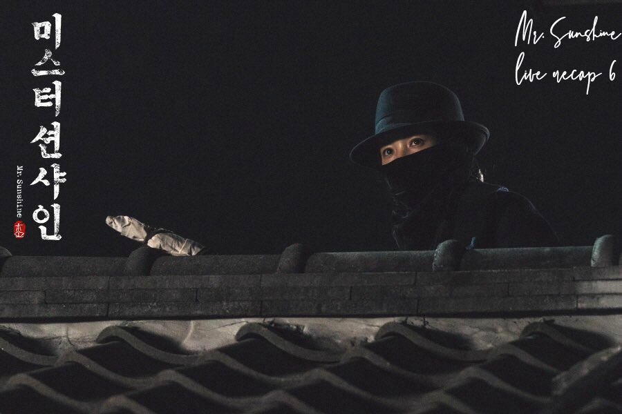 Kim Tae-ri as a bandit on a roof in Mr. Sunshine