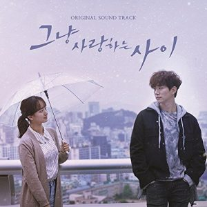 Just Between Lovers OST