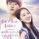 Poster and Recap for Korean Drama Still 17