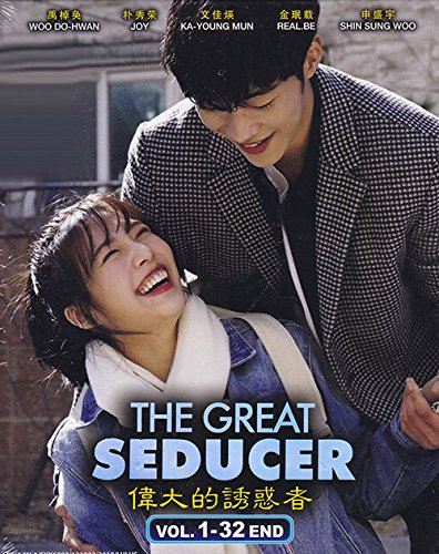 The Great Seducer (All Region) DVD