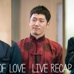 The three main characters of Wok of Love