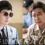 Jang Hyuk is wearing shades and talks to a person in jail in Wok of Love