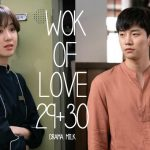 Jung Ryeo-won and Lee Joon-ho stare at each other in the kitchen locker room in Wok of Love