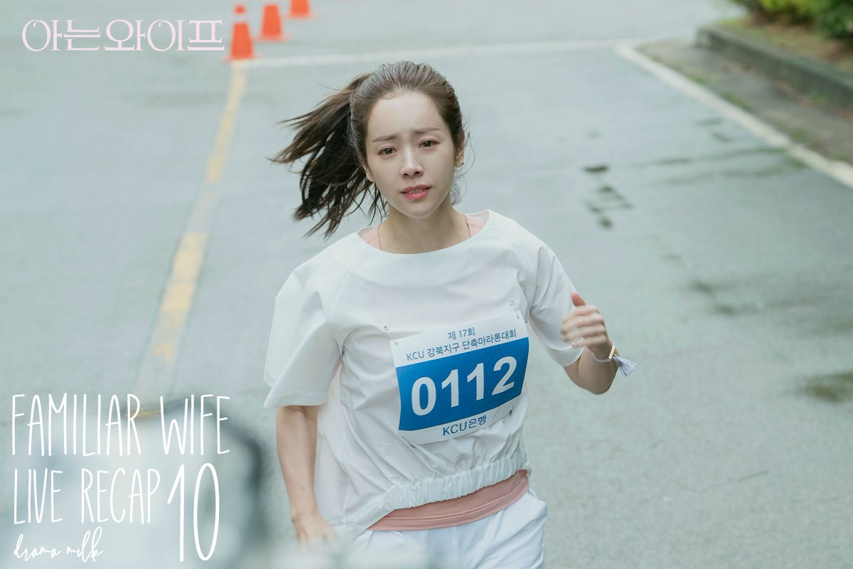 A woman running in a race in Korean Drama Familiar Wife