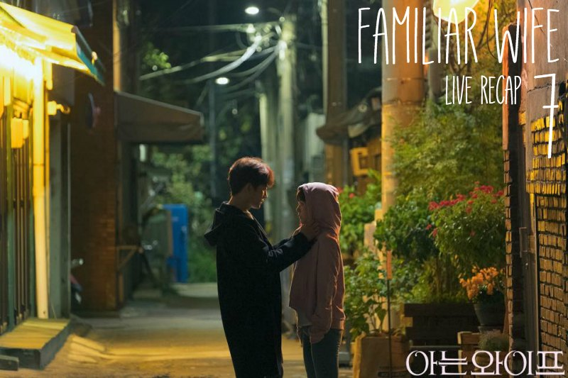 A couple staring at each other in on a quiet street in love in Korean Drama Familiar Wife