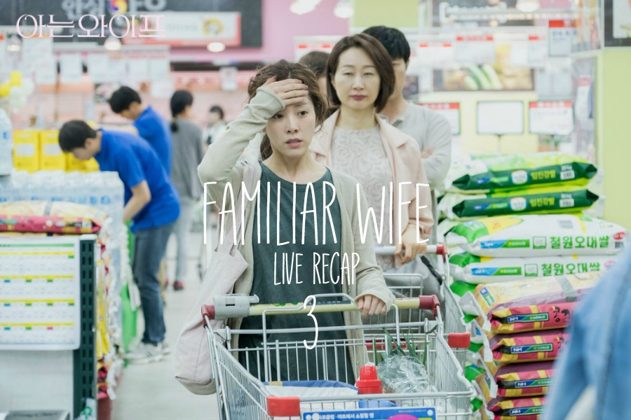 An exhausted woman in a grocery store in Korean Drama Familiar Wife
