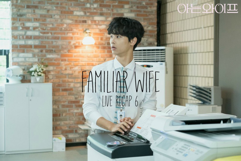 A man shredding documents in a bank in Kdrama Familiar Wife
