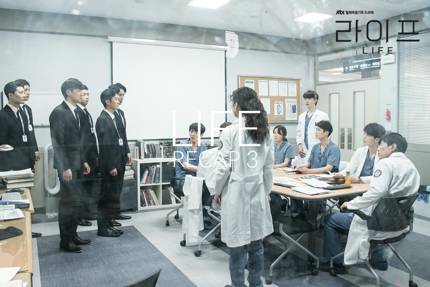 Suits and Doctors in Kdrama Life Episode 3 transcript style recap