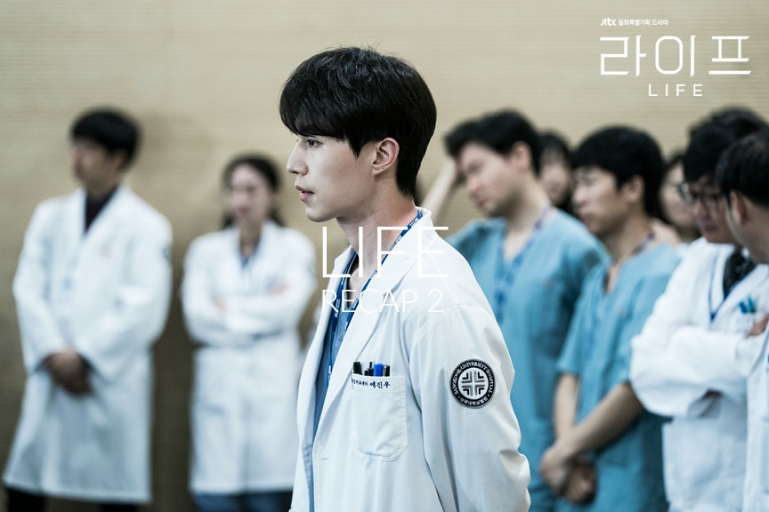 Doctors standing in a meeting in the Kdrama Life