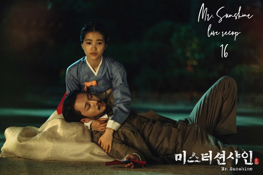 A man sleeping and a woman holding him in historical Korean drama Mr. Sunshine