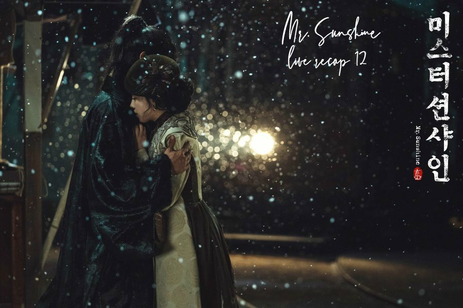 Two people embracing in the snow by a trolley in Korean drama Mr Sunshine