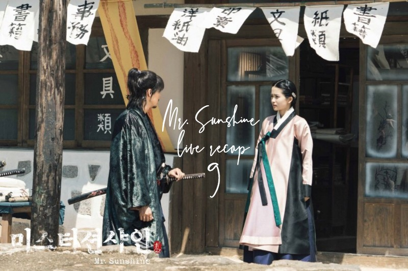 Kim Tae-ri and Yoo Yeon-seok look at each other outside a shop in Kdrama Mr. Sunshine