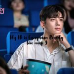 A teenager watching a movie in Kdrama My ID is Gangnam Beauty