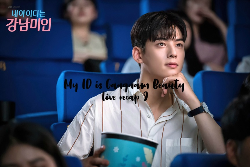 My ID is Gangnam Beauty Kdrama Live Recap Episode 9 • Drama Milk