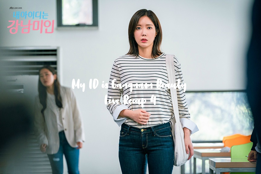 Cafeteria Image from My ID is Gangnam Beauty Korean Drama