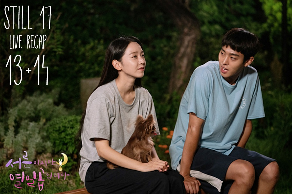 Two people sitting on the bench with a dog in Kdrama Still 17