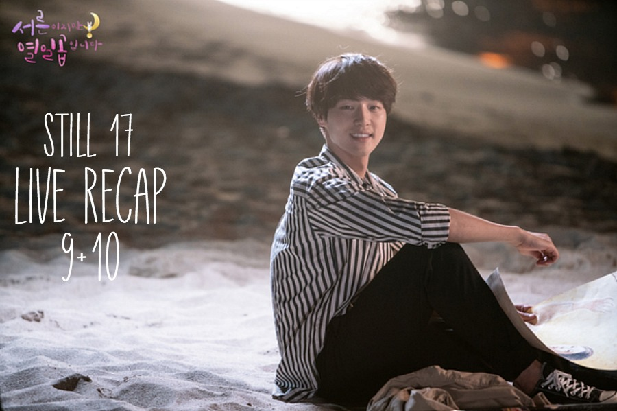 A man sitting on a beach on in Korean Drama Still 17