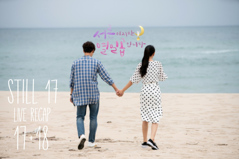 A man and a woman holding hands on a beach in Korean drama Still 17