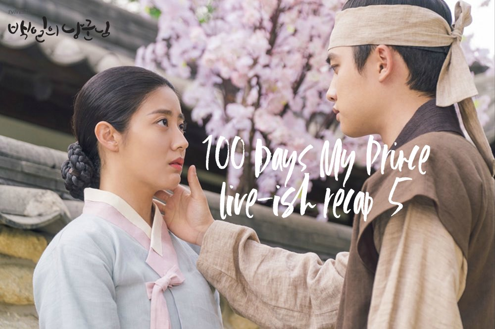 Do Kyung-Soo touching Nam Ji-Hyun's cheek in 100 Days My Prince romantic Kdrama