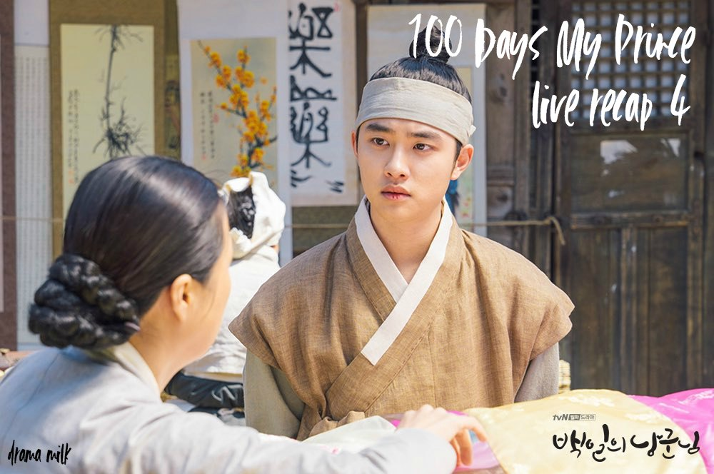 Do Kyung-Soo looking confused in 100 Days My Prince
