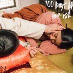 Do Kyung-Soo touching Nam Ji-Hyun's cheek as she sleeps in 100 Days My Prince romantic Kdrama