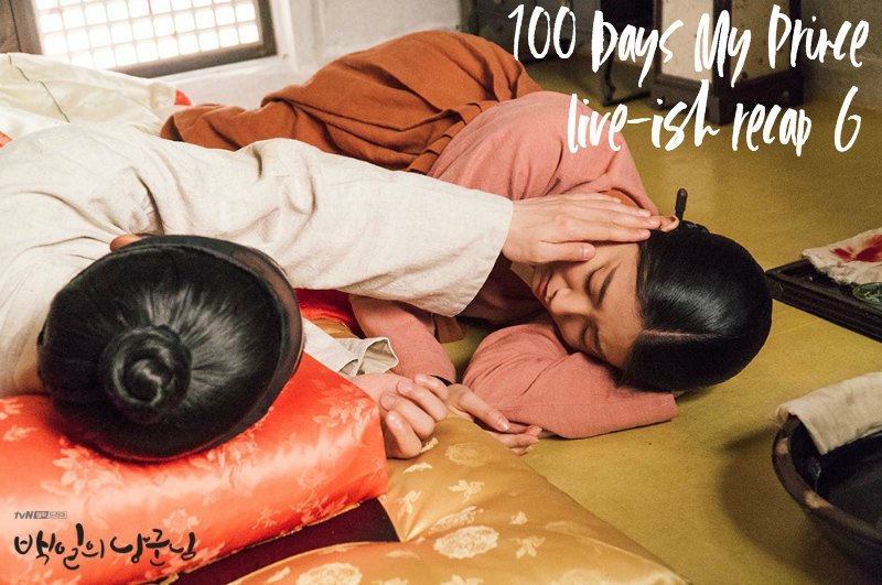 Do Kyung-Soo touching Nam Ji-Hyun's cheek as she sleeps in 100 Days My Prince romantic Kdrama