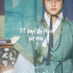 Poster for 100 Days My Prince Korean Drama