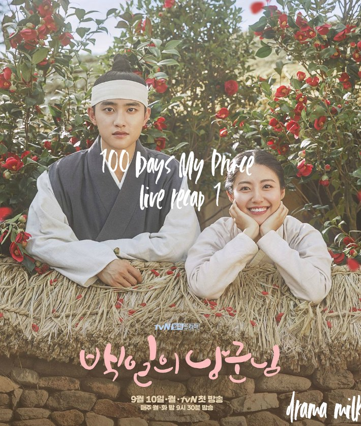 Roses and hay bushel Poster for Korean Drama 100 Days My Prince starring Nam Ji-Hyun and Do Kyung-Soo
