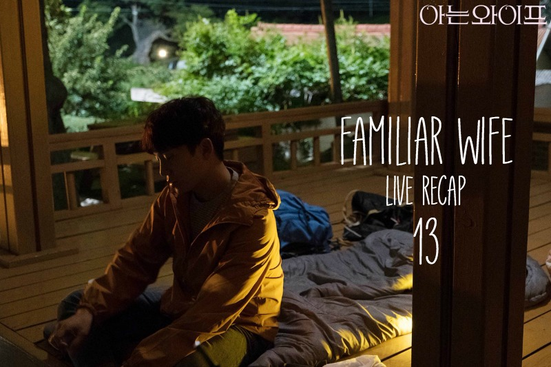 A person camping outside in Korean Drama Familiar Wife Live Recap 13