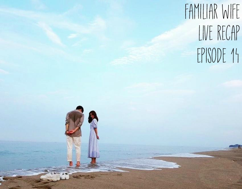 Behind the scenes shot of the OTP on the beach in Korean Drama Familiar Wife