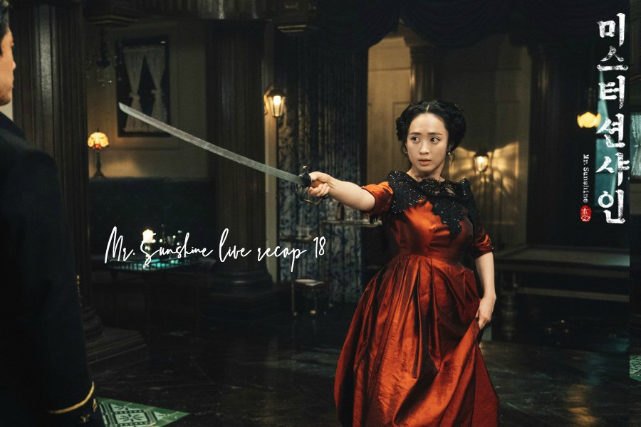 A woman holding a sword in Korean Drama Mr. Sunshine