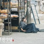 A man stabbed on the ground in Korean Drama Mr. Sunshine