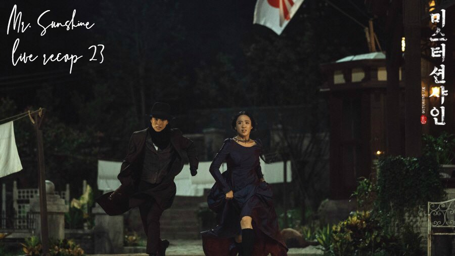 Running from the explosion in Korean Drama Mr. Sunshine