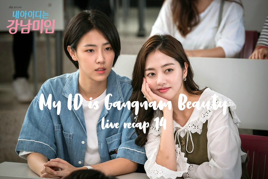 My ID is Gangnam Beauty Kdrama Live Recap Episode 14 • Drama