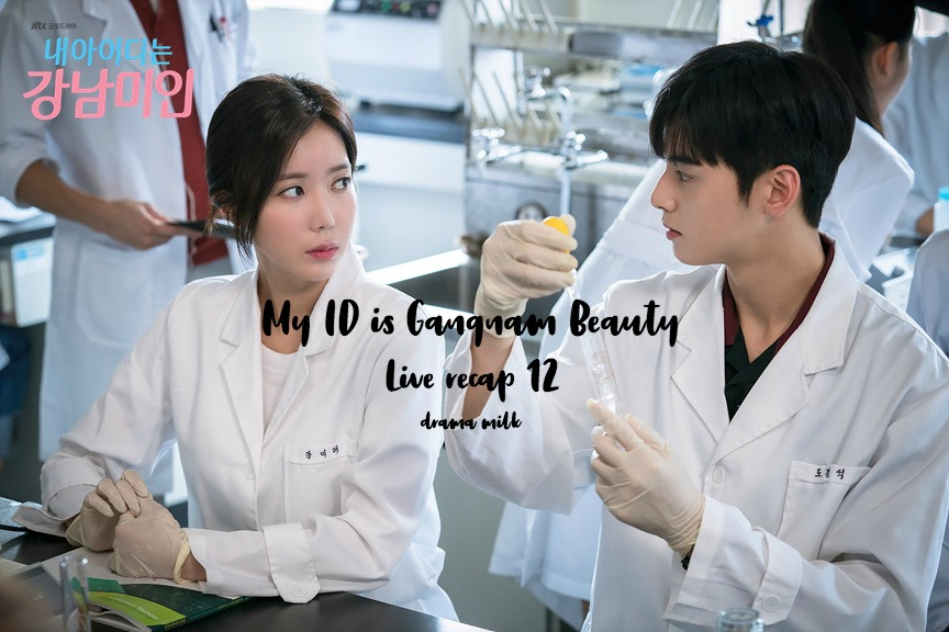 A man and woman in a Chemestry lab in Korean drama My ID is Gangnam Beauty