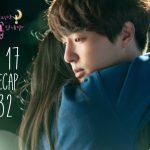 Shin Hye-Sun and Yang Se-Jong hugging in Korean drama Still 17
