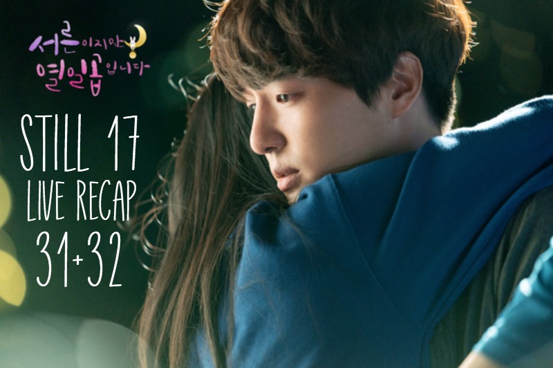 Shin Hye-Sun and Yang Se-Jong hugging in Korean drama Still 17