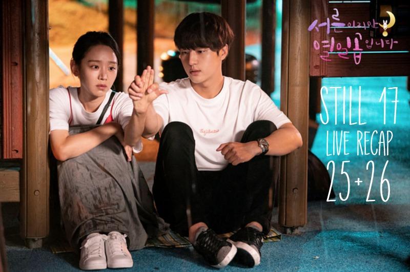 Shin Hye-Sun and Yang Se-Jong holding hands awkwardly and hiding from the rain in Korean Drama Still 17