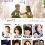 Korean Drama The Third Charm live recap Character Chart