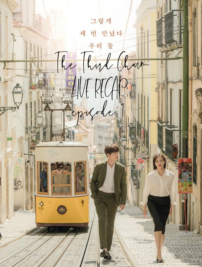 The Third Charm Kdrama Live Recap Episode 1 • Drama Milk