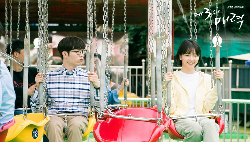 Kang Seo-joon and Esom sitting on swings in The Third Charm Korean Drama