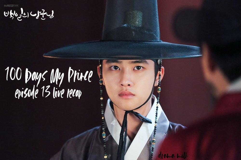 D.O in 100 Days My Prince Kdrama