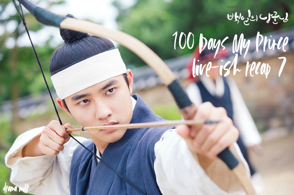 Do Kyung-Soo shooting an arrow in 100 Days My Prince