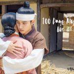 Do Kyung-Soo hugging Nam Ji-Hyun in Korean drama 100 Days My Prince