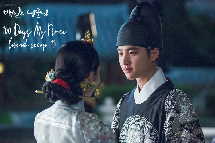 Do Kyung Soo looking at the princess in 100 Days My Prince Korean Drama