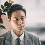 Chun Jung-Myung in Kdrama Love Watch (aka Fluttering Warning)